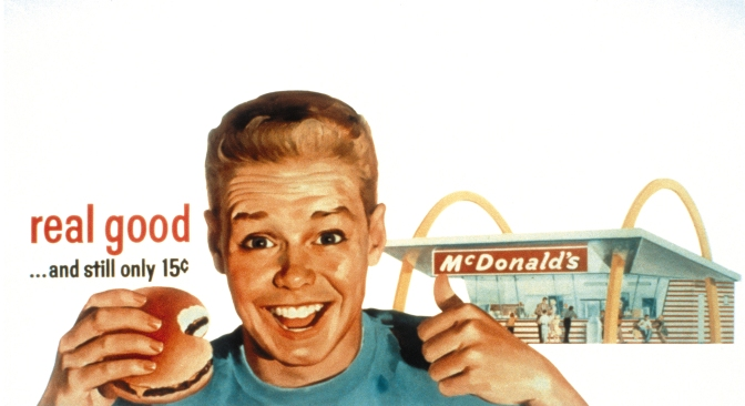 Did you know that McDonald's gave away free razors in 1978?